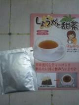 「しょうがと甜茶」でリラックス効果~♪の画像(1枚目)