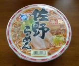 ニュータッチの凄麺の佐野ラーメンの画像(1枚目)