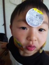 ■育児日記 ヒマな2歳児 ダイヤブロックカラーズのシューズ届きました■の画像(2枚目)