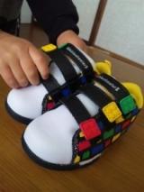 ■育児日記 オモチャのような靴はぼんのお気に入りに■の画像(1枚目)