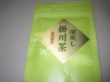 掛川茶でほっこりの画像(1枚目)