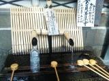 京都市伏見の「御香水」(ごこうすい)