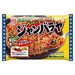 食べたいBEST3!!の画像(1枚目)
