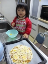 初★自宅ピザの画像(1枚目)