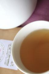 飲む野菜 マテ茶☆