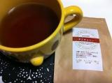 抗酸化の強いチャガ茶で美容と健康を手に入れよう!