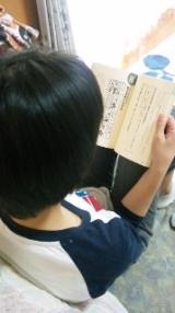 「小中学生に読ませたいビジネス書」の画像(3枚目)