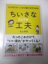 「小中学生に読ませたいビジネス書」の画像(1枚目)