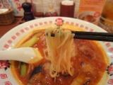 太陽のトマト麺の「太陽のトマトカレー麺」の画像(2枚目)