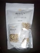 「白米にまぜて炊くだけ・サキナ 穀みのり」の画像(1枚目)