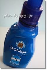 GONESH(ガーネッシュ)NO.8 は異国の香り