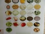 お試し!自然派置き換えダイエット『韓穀菜』@モニプラの画像(3枚目)