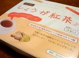 サンワさんの国産しょうが紅茶♪の画像(1枚目)