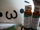 沖縄産アロエベラ飲料 カイシンの『プロ・アロエ』の画像(2枚目)
