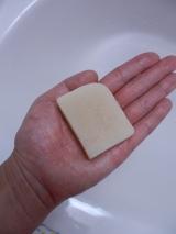 お試し!手作り洗顔石鹸ラベンダーハニー @モニプラの画像(5枚目)