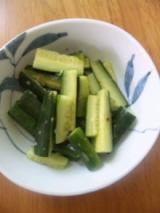 こんぶ茶レシピの画像(3枚目)