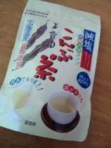 こんぶ茶レシピの画像(1枚目)