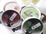 ☆京都の老舗『辻利』のアイスクリーム☆の画像(4枚目)