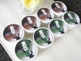 ☆京都の老舗『辻利』のアイスクリーム☆の画像(3枚目)