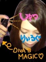 ヘアコロン【Diva's Magic(ディーバズマジック)】の画像(2枚目)