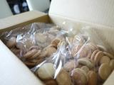 ☆ハマり中の豆乳おからクッキー☆の画像(1枚目)