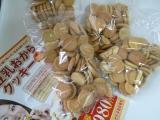 ★豆乳おからクッキー(*´∀`*)★の画像(1枚目)