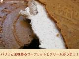 「黒糖のゴーフレット☆ほろ苦香る甘うまぁ(´∀`*人)♡」の画像(4枚目)