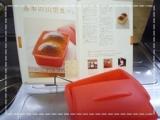 「シリコンスチーム型つき パンレシピBOOK♪」の画像(2枚目)