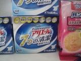 洗濯洗剤 アリエール頑固汚れ用を買いましたの画像(3枚目)