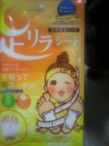 爽やかな香りでスッキリ☆の画像(1枚目)