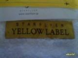 【モニターレポート】「YELLOW LABEL」のフェイスタオルの画像(5枚目)