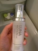 「ルナモーションUSPエッセンスミルクで肌の透明感アップ!」の画像(1枚目)