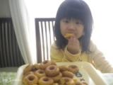 黒糖しょうが焼きドーナツの画像(3枚目)