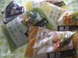 塩麹豚のせ 雑穀こんにゃく麺の画像(2枚目)