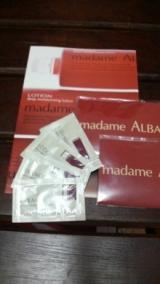 「最先端基礎化粧品」-マダムアルバEXシリーズの画像(1枚目)