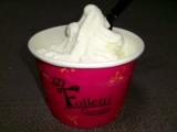 【モニプラ】『フォレッティ・ジェルッタ』の美味しくてかわいい「ジェラート」の画像(3枚目)
