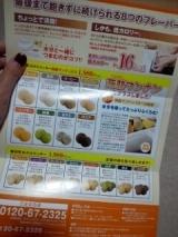 ●通販でお買い物♪●ダイエット中我慢する方法♪おいしい訳あり低カロリーお菓子♪腹持ち良い食材?の画像(5枚目)