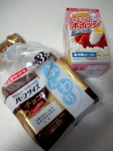 ゆるピタ★コーデ●通販のお買い物♪手作りサンドイッチ●おうちカフェごはん♪スイーツパンと2種類♪の画像(3枚目)