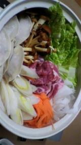 鍋にぴったり厳選Oisix食材セットの画像(1枚目)