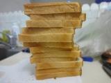 Pasco 米粉入り食パンの画像(3枚目)