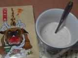 国産しょうが湯「辛味一番」でポカポカの画像(2枚目)