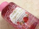 プリンセス♡プレ化粧水☆の画像(2枚目)