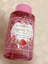 プリンセス♡プレ化粧水☆の画像(1枚目)