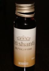 【潤いたっぷり色白肌】trishanti機能性ドリンク「馬プラセンタ1000」の画像(2枚目)