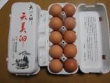 ☆卵~♪大江ノ郷自然牧場さん☆の画像(2枚目)