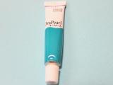 オールインワン歯磨き剤 薬用オーラパール