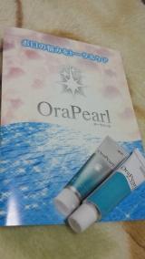 ★オーラパール★