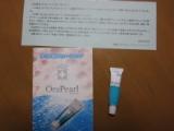 ☆歯磨き~☆の画像(1枚目)