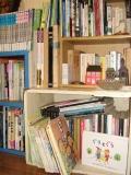 うどんカフェの本棚