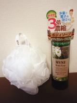 「★MVNE濃縮ボディソープ&ふわふわネット★」の画像(1枚目)